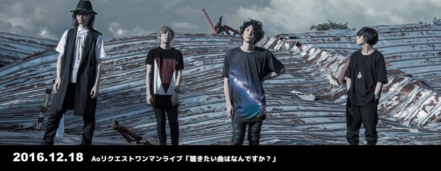 161218_movie