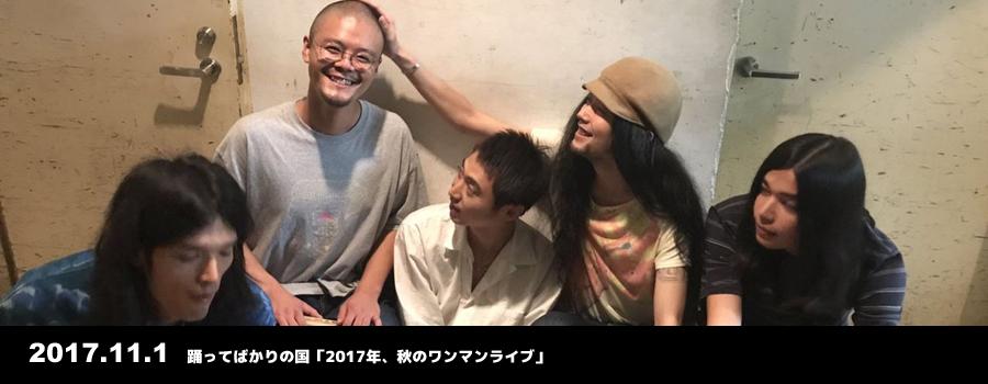 171101_movie