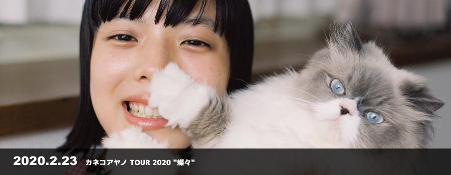 200223_movie