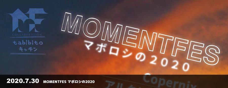 200730_movie