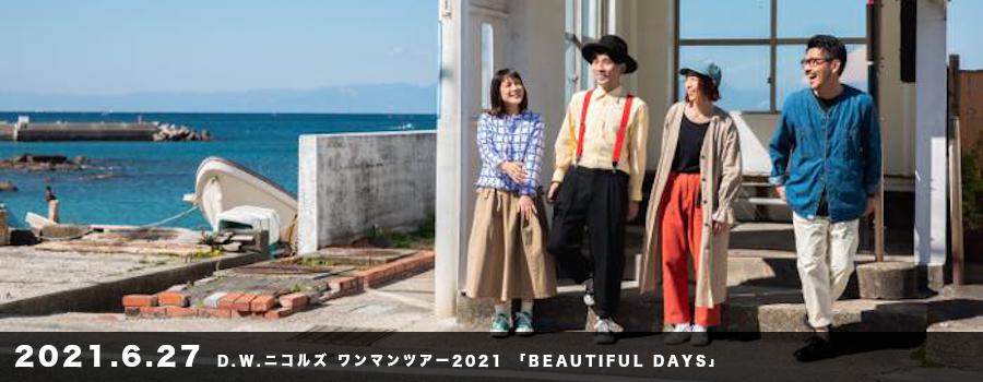 210627_movie